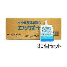 日本薬剤株式会社  JVFエブリサポートドリンクゼリー 200g×30個セット<水分・電解質を補給>(この商品は注文後のキャンセルができません)関連商品:オーエスワンゼリー・OSワンゼリー