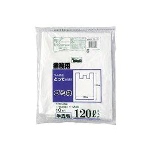 日本技研工業株式会社とって付ごみ袋 CG121 半透明 120L 10枚<取っ手がついているので持ち運びができ結ぶのも簡単>