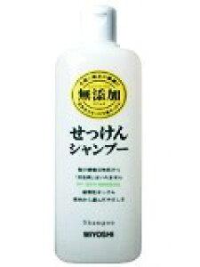 ミヨシ石鹸株式会社無添加せっけんシャンプー350ml【日用品・ヘアケア】※商品が届くまで2〜3日かかります。