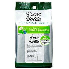 株式会社ダリヤ グリーンボトル ボタニカルフェイシャルシート 40枚入 <ふきとった後はサラサラでさっぱりとした使用感です>