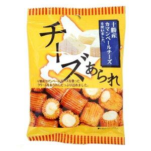 株式会社きらら十勝カマンベールチーズあられ (38g)×10個セット