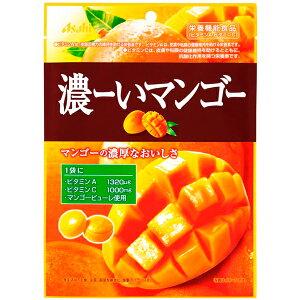 アサヒフードアンドヘルスケア株式会社(アサヒグループ食品) 濃ーいマンゴー 88g(個包装紙込)×6個セット<栄養機能食品(ビタミンAビタミンC)><袋キャンディ>