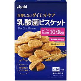 アサヒグループ食品株式会社 リセットボディ 乳酸菌ビスケット プレーン味 92g (23g(約11枚)×4袋)入<1袋あたり2種の乳酸菌10億個>