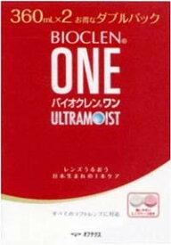 オフテクスバイオクレン ワン ウルトラモイスト(360mL×2本入)【医薬部外品】
