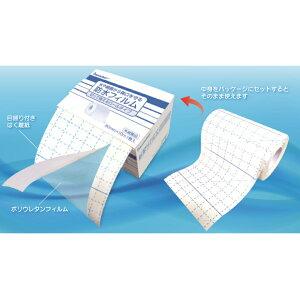 日進医療器株式会社 リーダー(Leader) LE防水フィルムロール 80mmx10m入[品番:782331]お得な防水テープのロールタイプ!