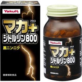 ヤクルトヘルスフーズ株式会社ヤクルト マカ+シトルリン800 180粒