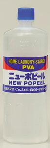 株式会社ビッグ・ビット『洗濯のりニューポピール 750g』(1回あたり最大20本までご注文いただけます)