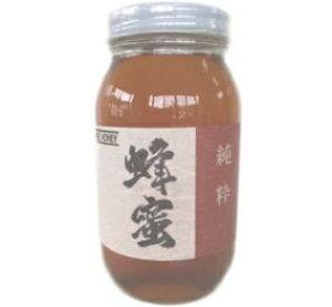 久保養蜂園久保 純粋蜂蜜ビン1kg(中国産百花蜜)【純粋はちみつ】【純粋ハチミツ】