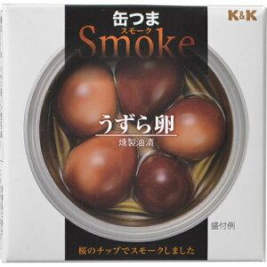 国分株式会社 K&K 缶つまスモーク うずら卵 25g入×6缶セット