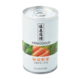 サンスター健康道場[緑黄野菜]160g(24本入)【この商品は注文後のキャンセルはできません。】