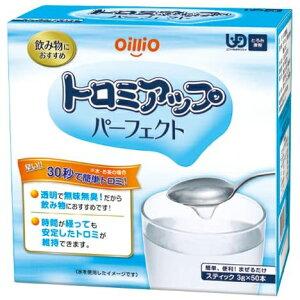 日清オイリオグループ株式会社トロミアップパーフェクト3g×50本×4個セット