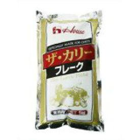 ハウス食品株式会社ザ・カリーフレーク 1kg×10入(発送までに7〜10日かかります・ご注文後のキャンセルは出来ません)