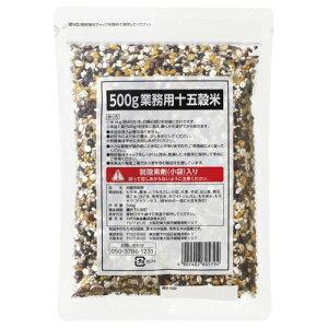ハウス食品株式会社業務用十五穀米 500g×10入(発送までに7〜10日かかります・ご注文後のキャンセルは出来ません)