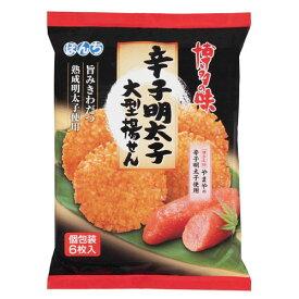 ぼんち株式会社辛子明太子大型揚せん(6枚入)×12個セット