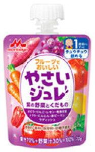 森永乳業株式会社フルーツでおいしい やさいジュレ 紫の野菜とくだもの (70g)