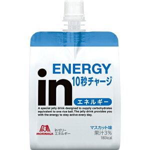 inゼリー エネルギーイン 180g パウチ