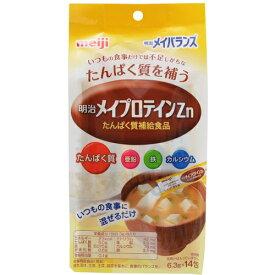 株式会社明治『明治 メイプロテインZn たんぱく質補給食品 6.3g×14包入』(ご注文後のキャンセルは出来ません)
