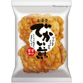 金吾堂製菓株式会社でかい煎(8枚入)×10個セット