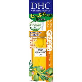 株式会社ディーエイチシーDHC 薬用ディープクレンジングオイル(SSL)(150mL)<医薬部外品>
