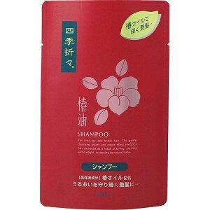 熊野油脂株式会社四季折々椿油SP詰替 450ml
