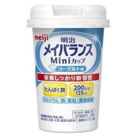 明治メイバランスミニカップ×24本(2ケース)