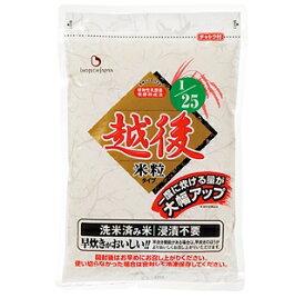 バイオテックジャパン1/25越後米粒タイプ 1kg×18袋(発送までに5日前後かかります・ご注文後のキャンセルは出来ません)