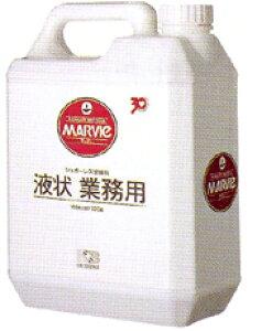 添加物ゼロの甘味料マービー業務用5500g×4個セット
