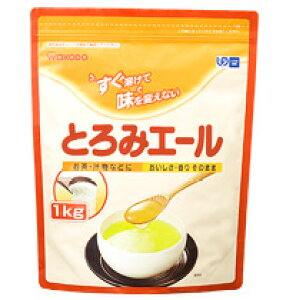 和光堂株式会社 とろみ調整食品「とろみエール 1kg」特別用途食品