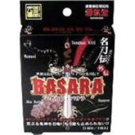 ライフサポート元気革命 名刀伝 BASARA 3粒