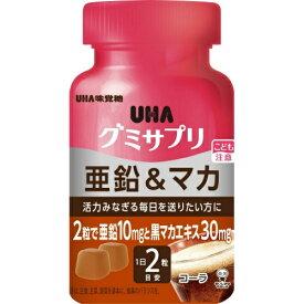 UHA味覚糖 味覚糖株式会社グミサプリ 亜鉛&マカ 30日分(60粒)