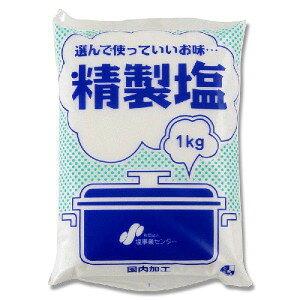 塩事業センター精製塩 1kg×20袋セット