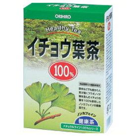 オリヒロ NLティー100% イチョウ葉茶 2g×26包