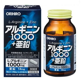 オリヒロ アルギニン1000+亜鉛 120粒