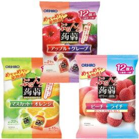 オリヒロ ぷるんと蒟蒻ゼリー パウチ 36袋セット (アップル+グレープ、ピーチ+ライチ、マスカット+オレンジ、×グレープフルーツ+パイナップル)