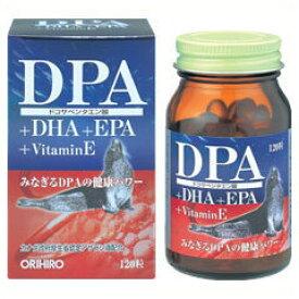 オリヒロ DPA+DHA+EPAカプセル 120粒(約1ヶ月分)