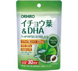 オリヒロ PD イチョウ葉&DHA 60粒(1ヶ月分)◆DHAとイチョウ葉エキスを主成分に、PS(ホスファチジルセリン)・GABA(γ-アミノ酪酸)などを配合した、冴えや年齢とともに気になるうっかりをサポート