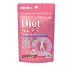 オリヒロ PD ギムネマダイエット 150粒(1ヶ月分)