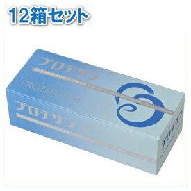 ニチニチ製薬 プロテサンB 45包入り×12箱セット