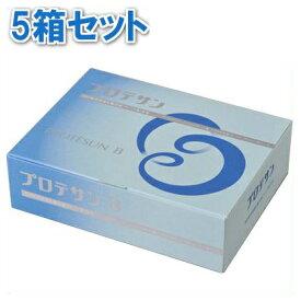 ニチニチ製薬 プロテサンB 100包入り×5箱セット