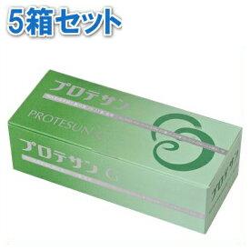 ニチニチ製薬 プロテサンG 45包入り×5箱セット