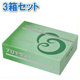 ニチニチ製薬 プロテサンG 100包入り×3箱セット