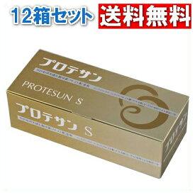 ニチニチ製薬 プロテサンS 45包入り×12箱セット