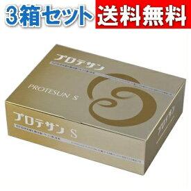 ニチニチ製薬 プロテサンS 100包入り×3箱セット