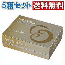 ニチニチ製薬 プロテサンS 100包入り×5箱セット