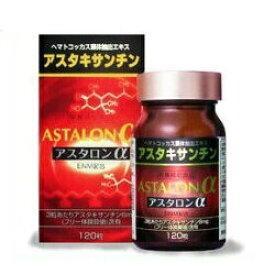 原沢製薬工業 アスタロンα 120粒(40日〜60日分)