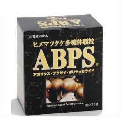 日本食菌工業 ヒメマツタケ多糖体顆粒 ABPS 45包(約22〜45日分)