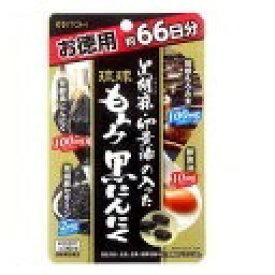 井藤漢方製薬 黒胡麻・卵黄油の入った琉球もろみ黒にんにく 徳用 198粒◆4つの伝統素材をぎゅっと1つにまとめ、活発な毎日をサポート!