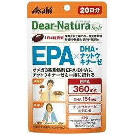 ディアナチュラ EPA×DHA・ナットウキナーゼ 80粒(約20日分)