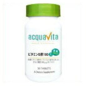 アクアヴィータ ビタミンB群100+葉酸(400μg) 30粒(約30日分)