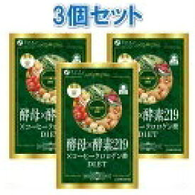 ファイン 酵母×酵素219×コーヒークロロゲン酸 150粒(約30日分)×3袋◆美容、ダイエットのどちらも満足したい方におすすめのサプリメント